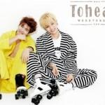 SHINee(シャイニー)Key(キー)のINFINITEウヒョンのユニットToheart、甘い魅力たっぷりの新曲を公開