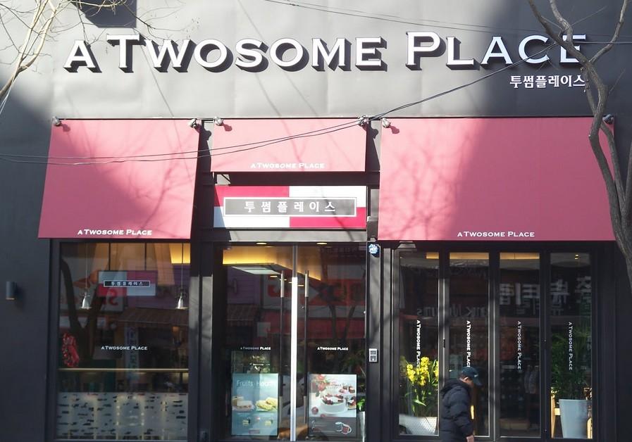 ジョンヒョンのバースデーケーキをテミンが買ったA TWOSOME PLACE